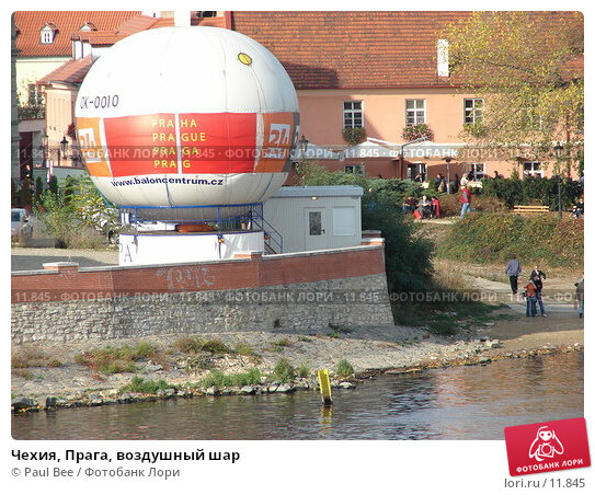Чехия, Прага, воздушный шар, фото № 11845, снято 10 февраля 2006 г. (c) Paul Bee / Фотобанк Лори