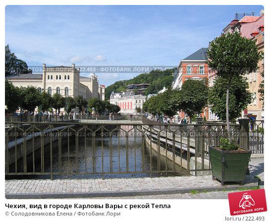 Чехия, вид в городе Карловы Вары с рекой Тепла, фото № 222493, снято 8 сентября 2004 г. (c) Солодовникова Елена / Фотобанк Лори
