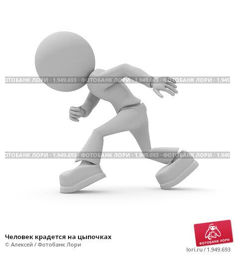 МИД предупреждает украинцев об ухудшении ситуации с безопасностью в Турции - Цензор.НЕТ 1692