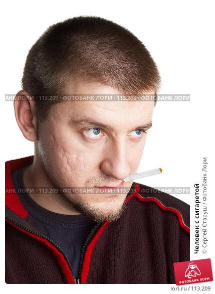 Человек с сигаретой, фото № 113209, снято 11 января 2007 г. (c) Сергей Старуш / Фотобанк Лори