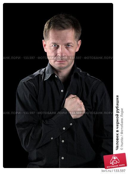 Человек в черной рубашке, фото № 133597, снято 13 ноября 2007 г. (c) hunta / Фотобанк Лори
