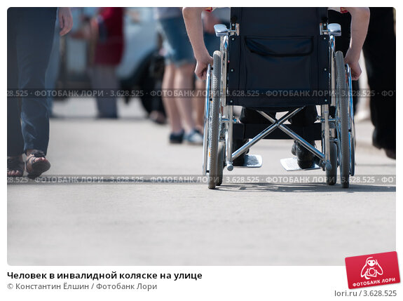 Купить «Человек в инвалидной коляске на улице», фото № 3628525, снято 12 июня 2011 г. (c) Константин Ёлшин / Фотобанк Лори