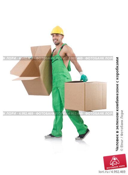 Купить «Человек в зеленом комбинезоне с коробками», фото № 4992469, снято 7 июня 2013 г. (c) Elnur / Фотобанк Лори