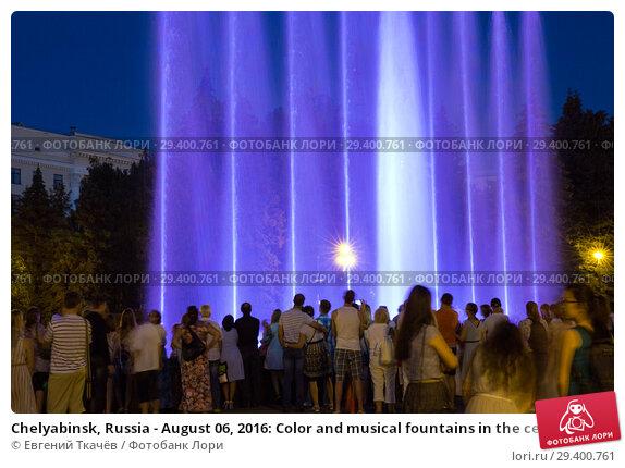 Купить «Chelyabinsk, Russia - August 06, 2016: Color and musical fountains in the center of Chelyabinsk at night. Russia», фото № 29400761, снято 6 августа 2016 г. (c) Евгений Ткачёв / Фотобанк Лори