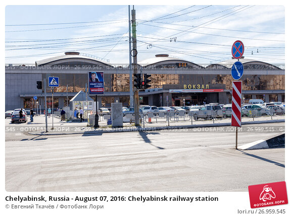 Купить «Chelyabinsk, Russia - August 07, 2016: Chelyabinsk railway station», фото № 26959545, снято 7 августа 2016 г. (c) Евгений Ткачёв / Фотобанк Лори