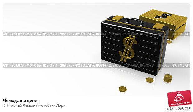 Чемоданы денег, фото № 208073, снято 22 сентября 2017 г. (c) Николай Лыжин / Фотобанк Лори