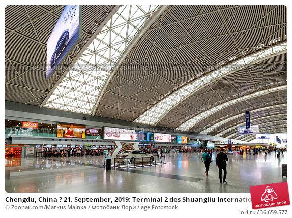 Chengdu, China ? 21. September, 2019: Terminal 2 des Shuangliu International... Стоковое фото, фотограф Zoonar.com/Markus Mainka / age Fotostock / Фотобанк Лори