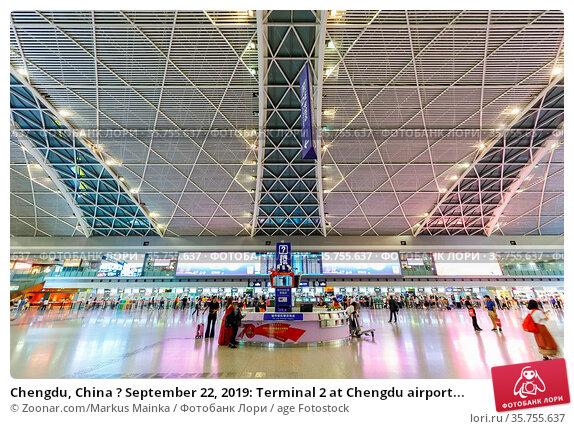 Chengdu, China ? September 22, 2019: Terminal 2 at Chengdu airport... Стоковое фото, фотограф Zoonar.com/Markus Mainka / age Fotostock / Фотобанк Лори