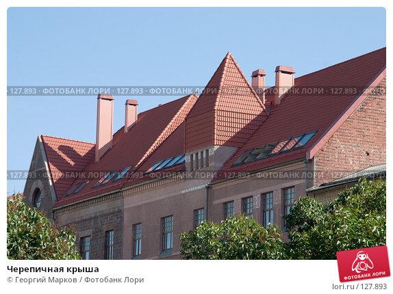 Черепичная крыша, фото № 127893, снято 27 июля 2006 г. (c) Георгий Марков / Фотобанк Лори