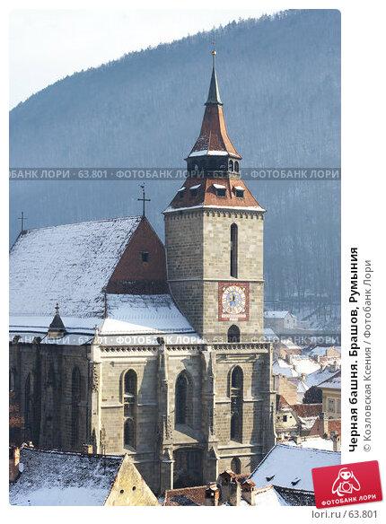 Черная башня. Брашов, Румыния, фото № 63801, снято 1 января 2007 г. (c) Козловская Ксения / Фотобанк Лори