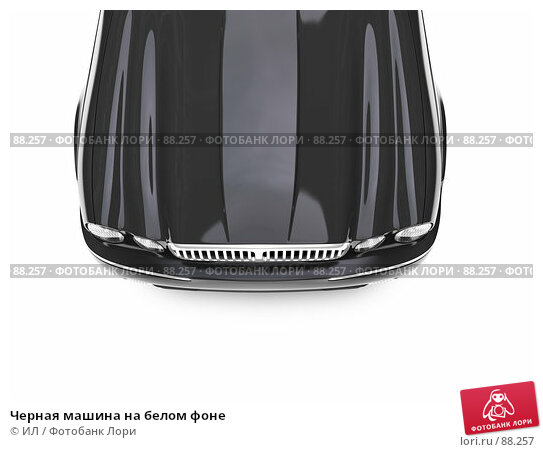 Черная машина на белом фоне, иллюстрация № 88257 (c) ИЛ / Фотобанк Лори
