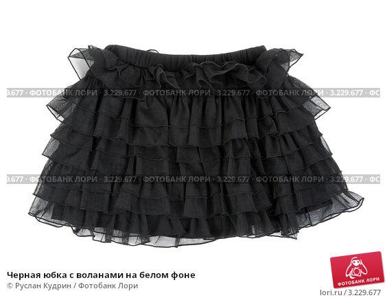 Смотреть мини юбки доставка