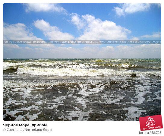 Черное море, прибой, фото № 58725, снято 5 июля 2007 г. (c) Светлана / Фотобанк Лори