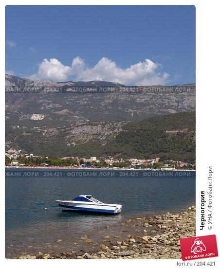 Черногория, фото № 204421, снято 16 сентября 2007 г. (c) УНА / Фотобанк Лори