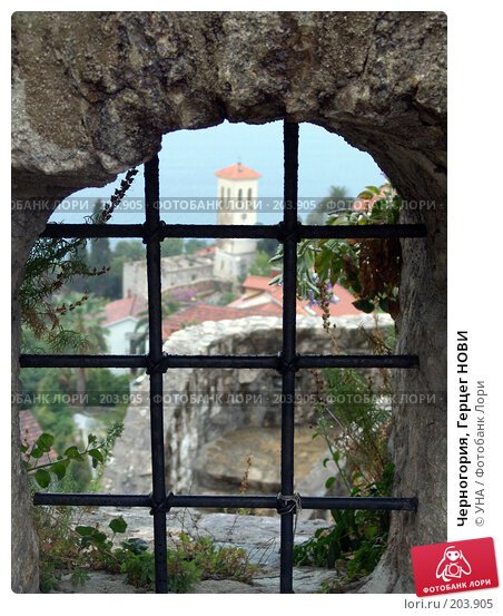 Черногория, Герцег НОВИ, фото № 203905, снято 26 сентября 2007 г. (c) УНА / Фотобанк Лори