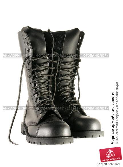Черные армейские сапоги, фото № 265021, снято 5 января 2007 г. (c) Константин Тавров / Фотобанк Лори