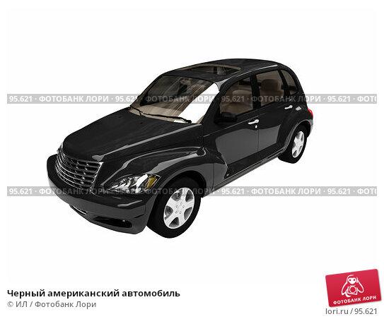 Черный американский автомобиль, иллюстрация № 95621 (c) ИЛ / Фотобанк Лори