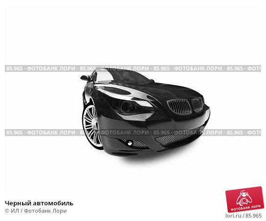 Черный автомобиль, иллюстрация № 85965 (c) ИЛ / Фотобанк Лори