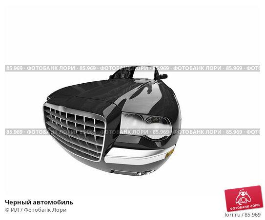 Черный автомобиль, иллюстрация № 85969 (c) ИЛ / Фотобанк Лори