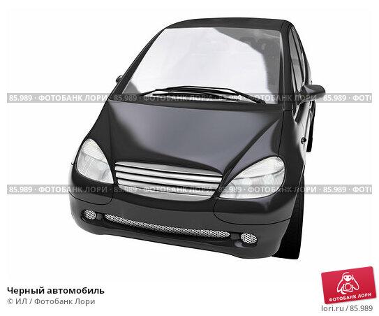 Черный автомобиль, иллюстрация № 85989 (c) ИЛ / Фотобанк Лори