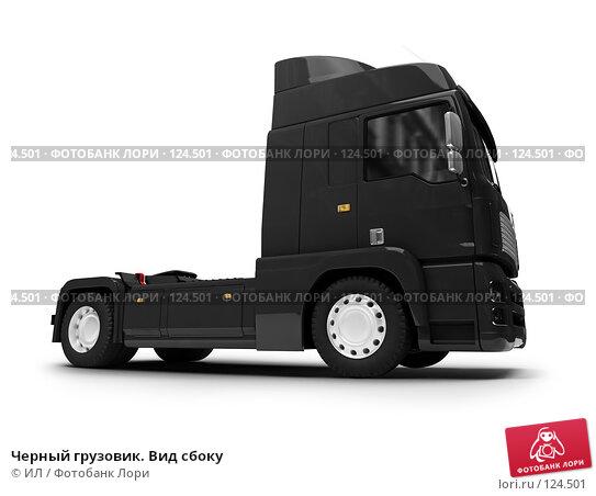 Черный грузовик. Вид сбоку, иллюстрация № 124501 (c) ИЛ / Фотобанк Лори