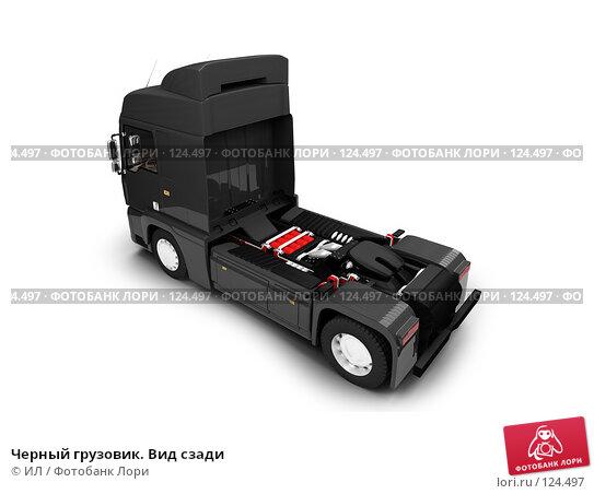 Черный грузовик. Вид сзади, иллюстрация № 124497 (c) ИЛ / Фотобанк Лори