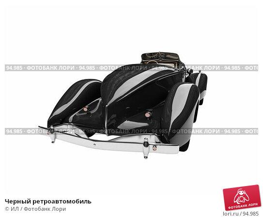 Купить «Черный ретроавтомобиль», иллюстрация № 94985 (c) ИЛ / Фотобанк Лори