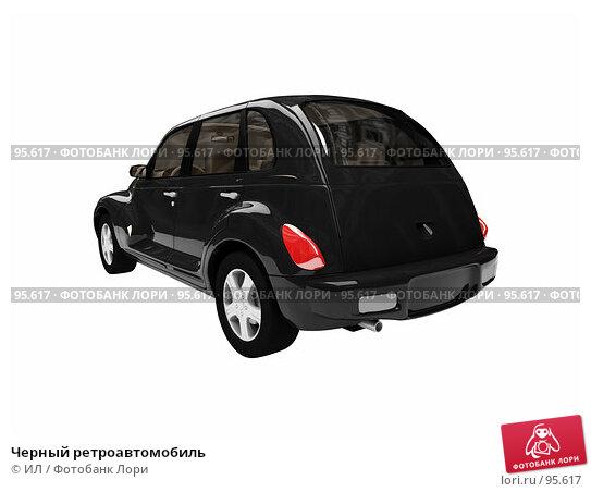Черный ретроавтомобиль, иллюстрация № 95617 (c) ИЛ / Фотобанк Лори