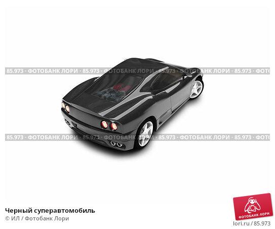 Черный суперавтомобиль, иллюстрация № 85973 (c) ИЛ / Фотобанк Лори