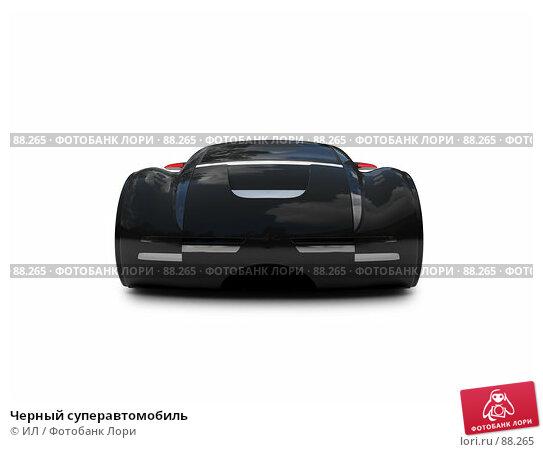 Черный суперавтомобиль, иллюстрация № 88265 (c) ИЛ / Фотобанк Лори