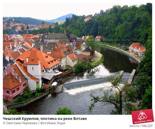 Чешский Крумлов, плотина на реке Влтаве, фото № 100237, снято 15 августа 2006 г. (c) Светлана Черненко / Фотобанк Лори