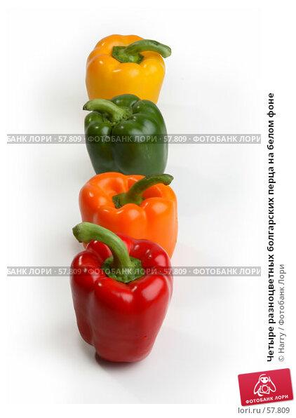 Четыре разноцветных болгарских перца на белом фоне, фото № 57809, снято 26 мая 2006 г. (c) Harry / Фотобанк Лори