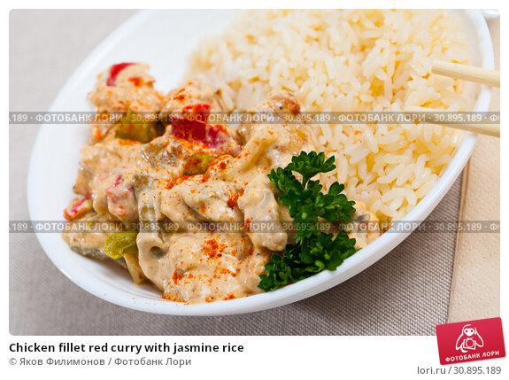 Купить «Chicken fillet red curry with jasmine rice», фото № 30895189, снято 18 июля 2019 г. (c) Яков Филимонов / Фотобанк Лори