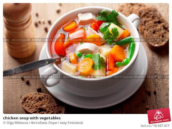 Куриный суп с овощами рецепт с фото