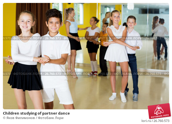 Children studying of partner dance, фото № 26760573, снято 13 июля 2017 г. (c) Яков Филимонов / Фотобанк Лори