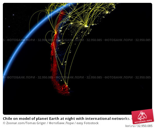 Chile on model of planet Earth at night with international networks. Concept of digital communication and technology. 3D illustration. Elements of this image furnished by NASA. Стоковое фото, фотограф Zoonar.com/Tomas Griger / easy Fotostock / Фотобанк Лори
