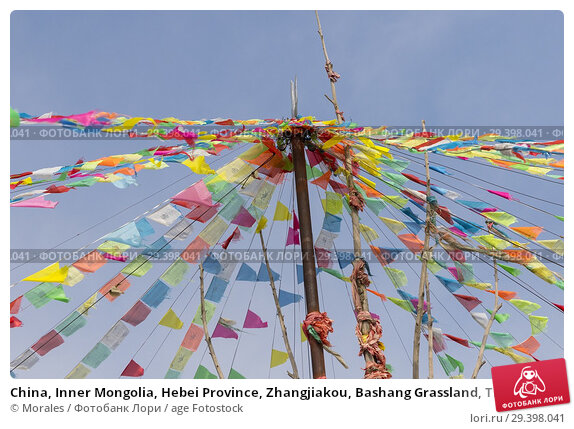 Купить «China, Inner Mongolia, Hebei Province, Zhangjiakou, Bashang Grassland, Tibetan religious monument.», фото № 29398041, снято 2 июля 2018 г. (c) age Fotostock / Фотобанк Лори