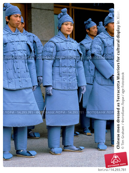 Купить «Chinese men dressed as Terracotta Warriors for cultural display in Xian, China», фото № 14293781, снято 20 мая 2019 г. (c) age Fotostock / Фотобанк Лори