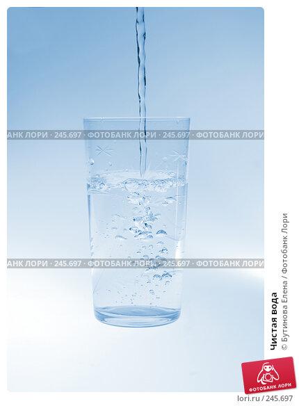 Купить «Чистая вода», фото № 245697, снято 5 апреля 2008 г. (c) Бутинова Елена / Фотобанк Лори