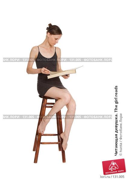 Читающая девушка. The girl reads, фото № 131005, снято 18 июля 2007 г. (c) hunta / Фотобанк Лори