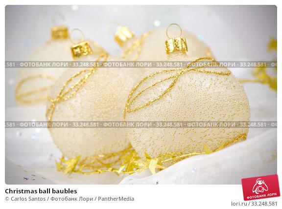 Купить «Christmas ball baubles», фото № 33248581, снято 5 июля 2020 г. (c) PantherMedia / Фотобанк Лори