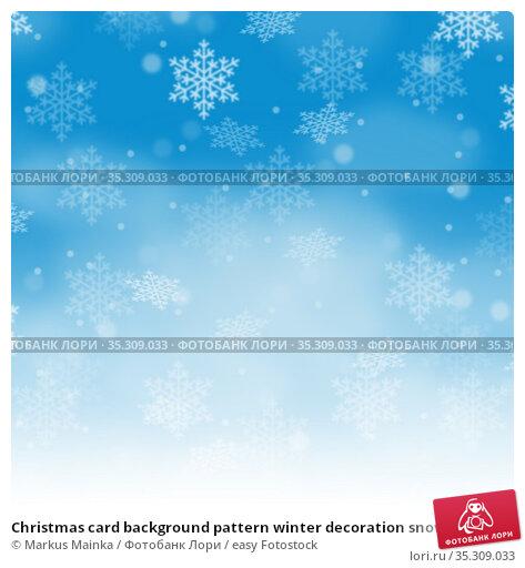 Christmas card background pattern winter decoration snow flakes snowflakes... Стоковое фото, фотограф Markus Mainka / easy Fotostock / Фотобанк Лори