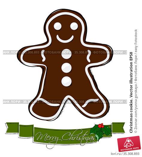 Christmas cookie. Vector illustration EPS8. Стоковое фото, фотограф Zoonar.com/yunna gorskaya / easy Fotostock / Фотобанк Лори