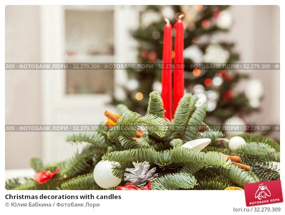 Купить «Christmas decorations with candles», фото № 32279309, снято 1 января 2019 г. (c) Юлия Бабкина / Фотобанк Лори