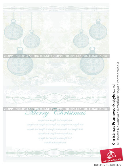 Christmas Framework style card. Стоковая иллюстрация, иллюстратор Dorota Nowańska / PantherMedia / Фотобанк Лори