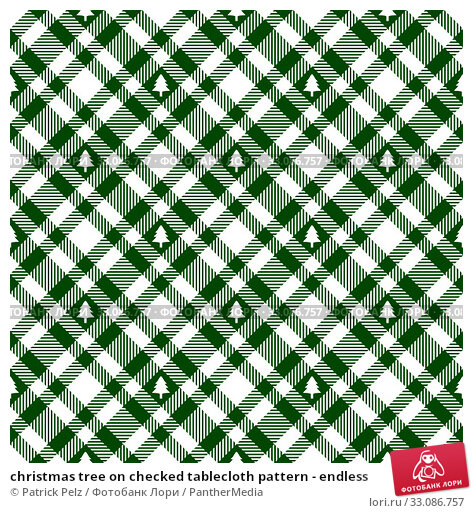 Купить «christmas tree on checked tablecloth pattern - endless», фото № 33086757, снято 18 февраля 2020 г. (c) PantherMedia / Фотобанк Лори
