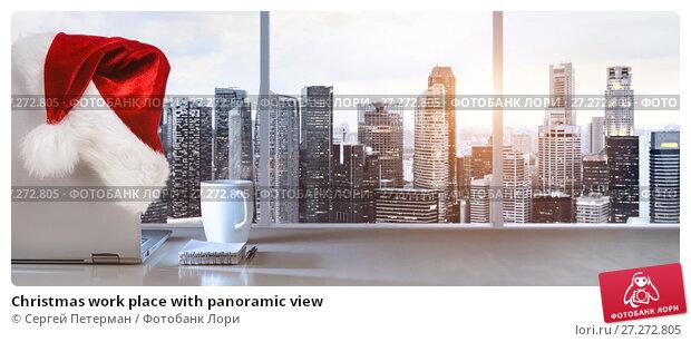 Купить «Christmas work place with panoramic view», фото № 27272805, снято 17 декабря 2017 г. (c) Сергей Петерман / Фотобанк Лори