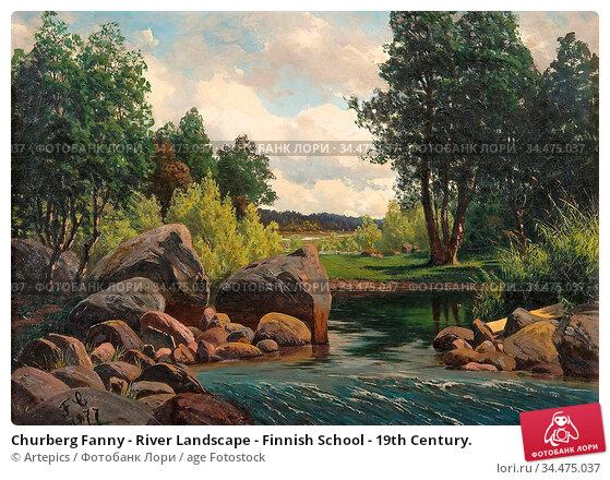 Churberg Fanny - River Landscape - Finnish School - 19th Century. Редакционное фото, фотограф Artepics / age Fotostock / Фотобанк Лори