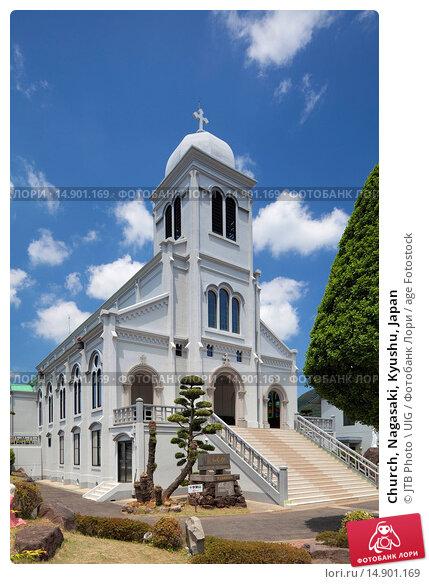 Купить «Church, Nagasaki, Kyushu, Japan», фото № 14901169, снято 21 июня 2018 г. (c) age Fotostock / Фотобанк Лори