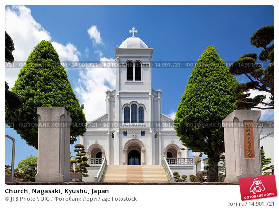 Купить «Church, Nagasaki, Kyushu, Japan», фото № 14901721, снято 21 июня 2018 г. (c) age Fotostock / Фотобанк Лори